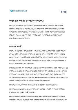 Amharisk - Informasjon om jevnlig massetesting - til foresatte