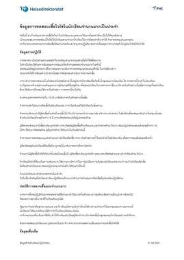 Thai - Informasjon om jevnlig massetesting - til foresatte