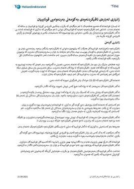 Sorani - Informasjon om jevnlig massetesting - til foresatte